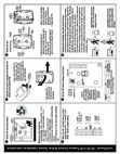 Honeywell IS216T-CUR Installation Manual