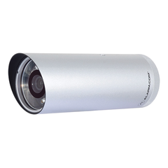 Alarm dot com adc v720 outdoor poe camera with night vision